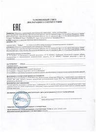 Epilage сертификат