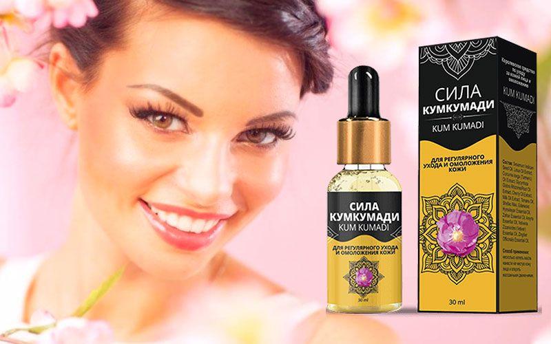 купить Сила Кумкумади - аюрведический омолаживающий комплекс для красоты вашей кожи