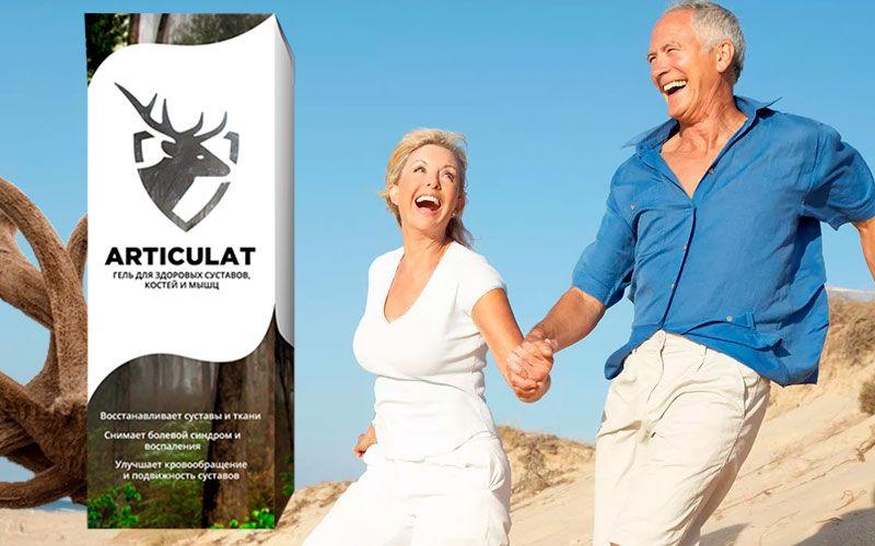 купить Articulat (Артикулат) - гель для здоровья суставов