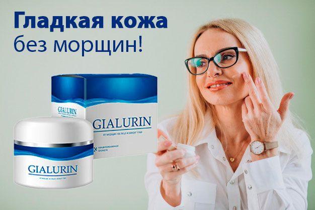 купить Gialurin (Гиалурин) - крем против морщин