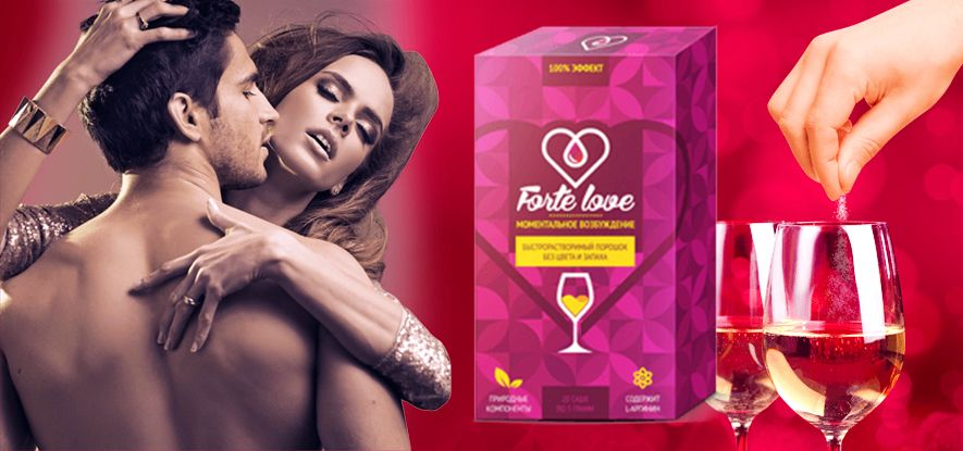 купить Forte Love (Форте Лав) - женский возбудитель