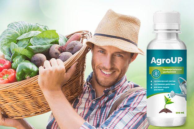 купить АгроUP (АгроАп) - универсальное удобрение