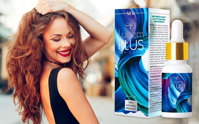 купить Lucem plus (Луцем плюс) - от боли при менструации