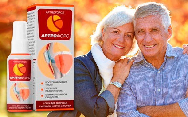 купить Артрофорс - спрей для суставов с экстрактами морских компонентов
