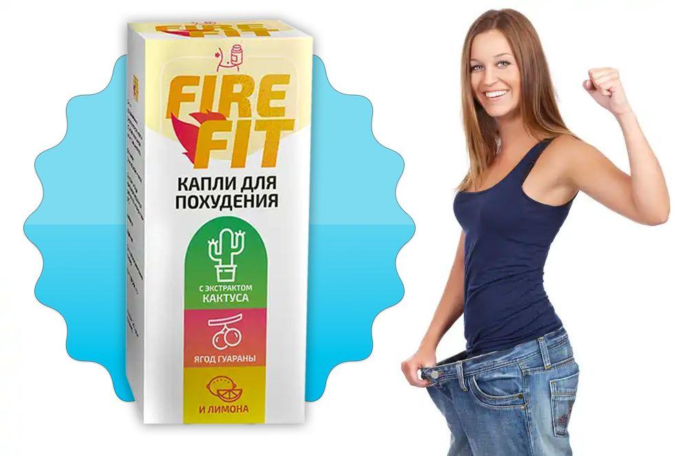 купить Fire Fit (Фаир Фит) - капли для похудения