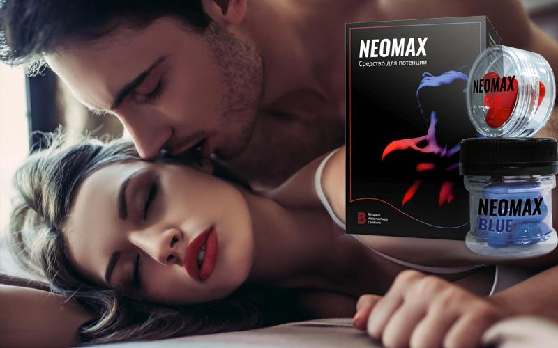 купить NeoMax (НеоМакс) - средство для потенции