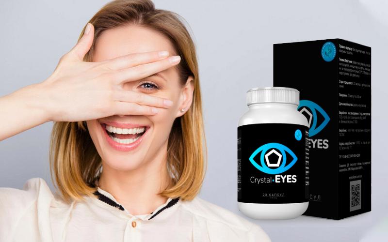 купить CrystalEyes (Кристалайз) - средство для уменьшения усталости глаз