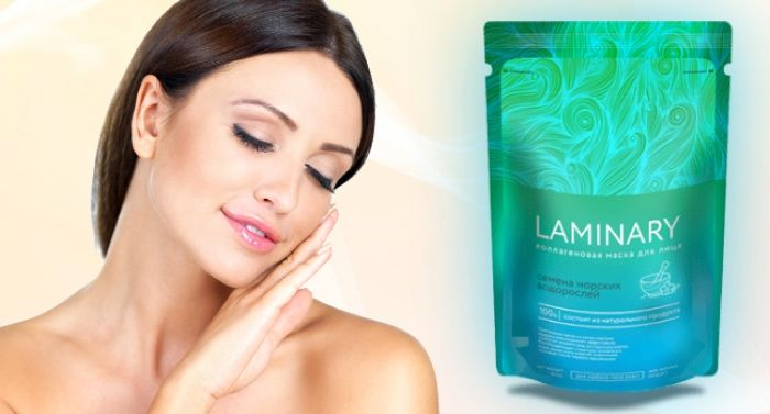 купить LAMINARY (Ламинари) - маска от пигментации