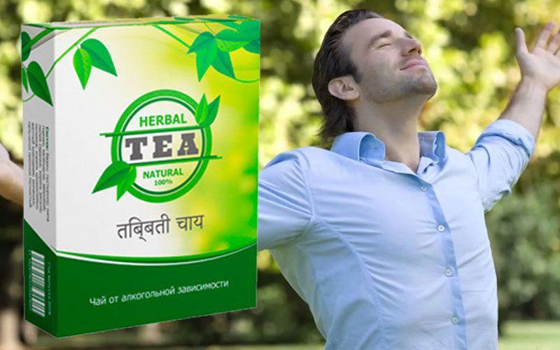 купить Herbal Tea (Хербал теа) - чай от алкогольной зависимости