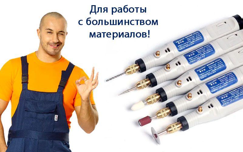 купить Electric Mini Grinder Tool Kit (Электрик Мини Гриндер) - мини-машинка для шлифовки, гравировки, полировки
