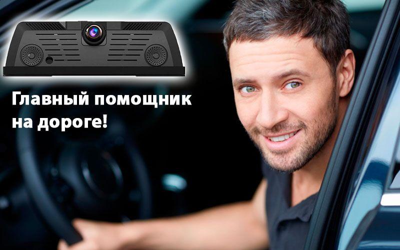 купить HGDO ADAS - автомобильный видеорегистратор