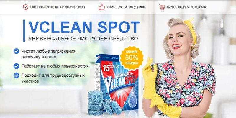 Vclean Spot (Вклеан Спот) - чистящее средство свойства