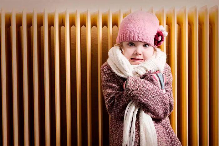 Холодно дома
