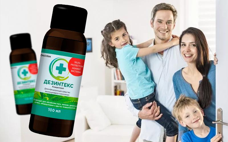 купить Дезинтекс - антибактериальное средство для поверхности