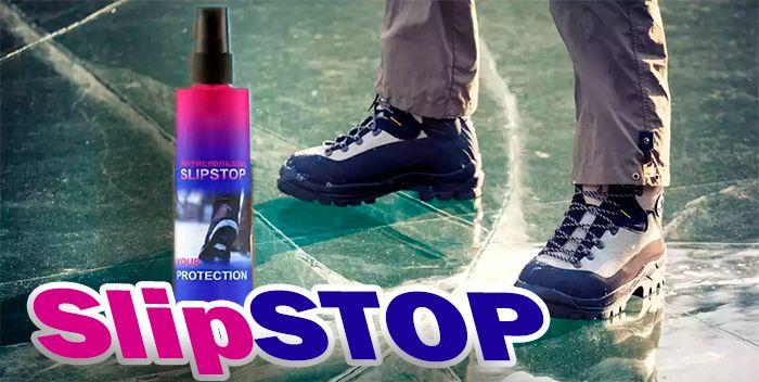 купить Антискользин Slipstop (Слипстоп)