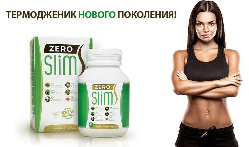 купить Zero Slim (Зеро Слим) – средство для похудения