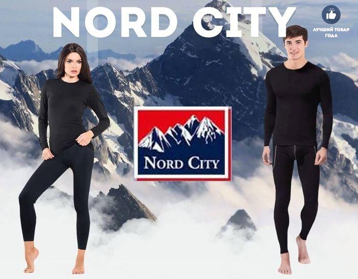 Норвежское термобельё NORD CITY купить