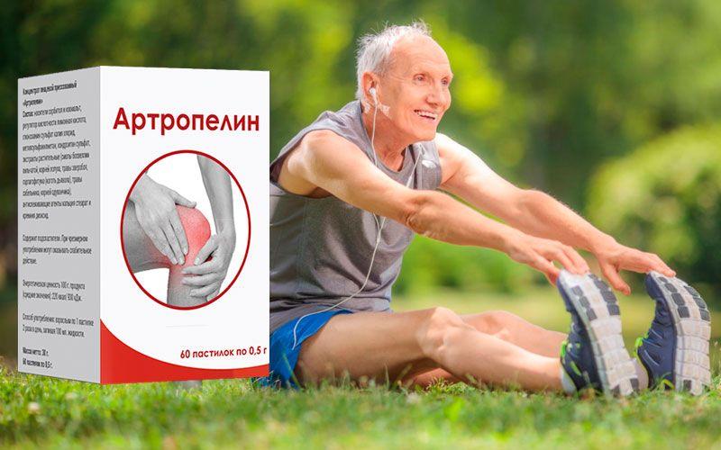 купить Артропелин - средство от боли в суставах
