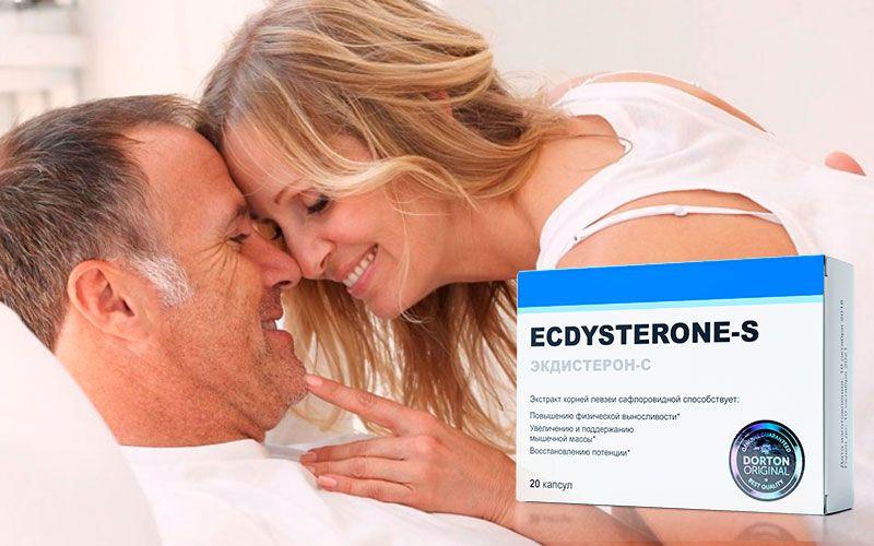 купить Экдистерон-С - препарат для восстановления потенции