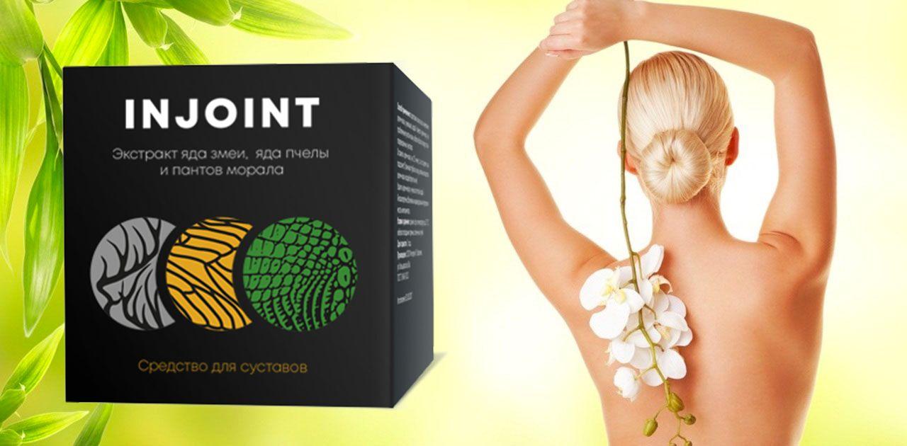 купить Injoint - невидимый гель-пластырь для здоровья суставов