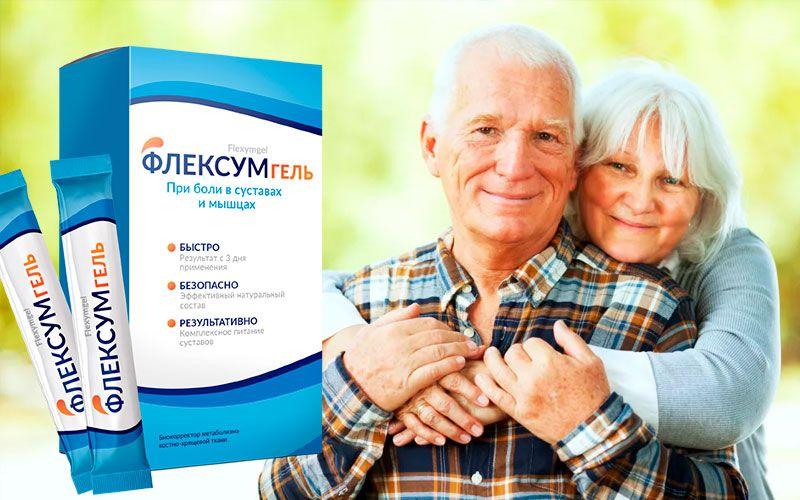купить Флексумгель - cредство для восстановления суставов