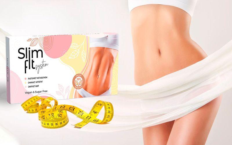 купить Slim Fit (Слим Фит) - комплексная система похудения