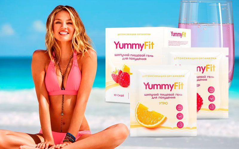 купить YummyFit (ЯммиФит) - шипучий гель для снижения веса