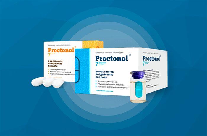 купить Proctonol (Проктонол) - комплексное средство от геморроя