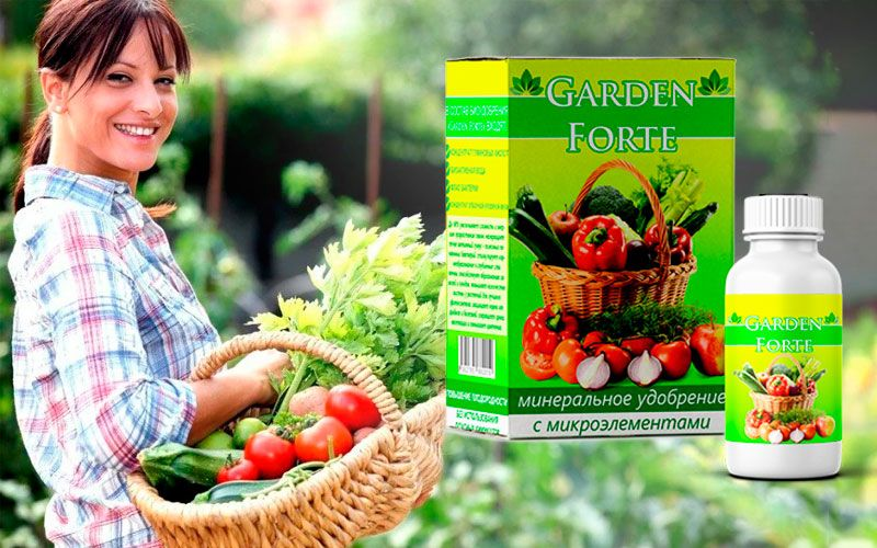 купить Garden Forte - минеральное удобрение