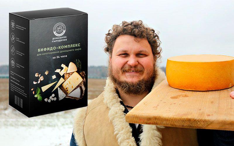 купить Домашнее сыроделие - бифидо комплекс для приготовления сыра в домашних условиях