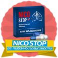 NicoStop (НикоСтоп) - средство от курения