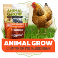 ANIMAL GROW - биоактивный комплекс для животных
