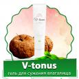 V-tonus (В-тонус) - гель для сужения влагалища
