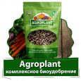 Agroplant (Агроплант) - комплексное гранулированное биоудобрение
