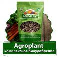 Agroplant (Агроплант) - комплексное гранулированное биоудобрение