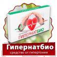 Гипернатбио (Gipernatbio) - от гипертонии и ее симптомов