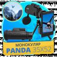 PANDA - монокуляр для телефона