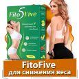 FitoFive (ФитоФайв) - меньше недели на достижение идеального веса