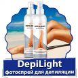 DepiLight (Депилайт) - фотоспрей для депиляции