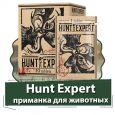 Hunt Expert (Хант Эксперт) - приманка для диких копытных животных