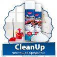 CleanUp (Клин Ап) - профессиональное чистящее средство