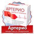 Артерио (Arterio) - средство для чистки сосудов