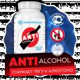 ANTI ALCOHOL (Анти Алкоголь) - от алкогольной зависимости
