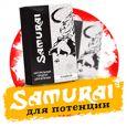 Samurai (Самурай) - капсулы для супер потенции