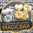 MagicBax (Мэджик Бокс)  - зажим-корректор для сережек