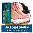 Экзодермин - крем от грибка ногтей