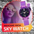 Женские часы Starry Sky Watch (Старри Скай Вотч)