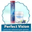Perfect Vision (Перфект Вижн) - шипучие таблетки для зрения