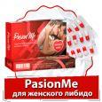 PasionMe (ПасионМе) - средство для повышения женского либидо