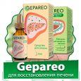 Gepareo (Гепарео) - для восстановления печени